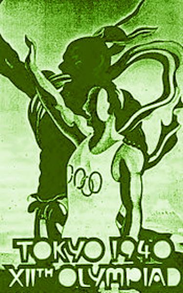 1939 piediluco